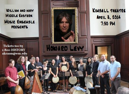 middle eastern music ensemble with howard levy